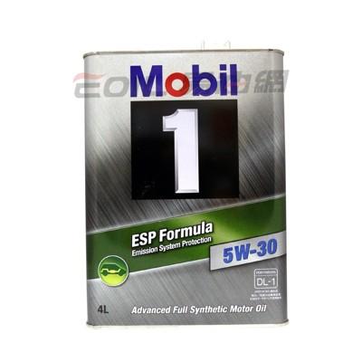 mobil 1 esp 5w30 機油 (鐵罐) 4l (10折)