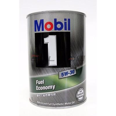 易油網mobil 1 5w30 全合成機油 鐵罐 1l 公司貨 (10折)