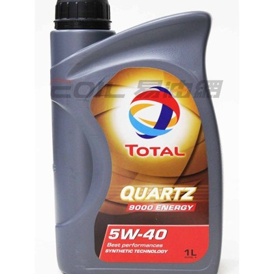 易油網<整箱賣場> total 5w40 quartz 9000 energy 5w40 機油 (10折)