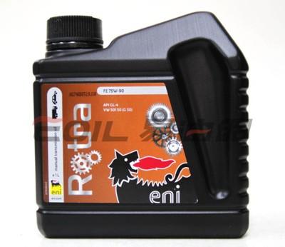 易油網eni 75w90 fe (四方罐) 齒輪油 手排油 motul mobil agip (10折)