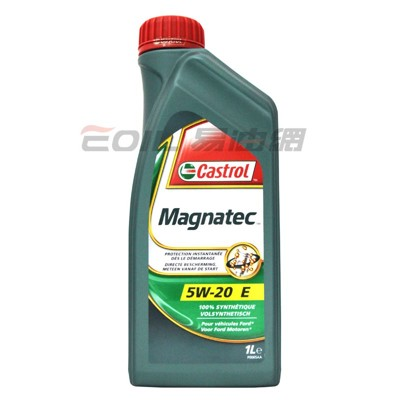 易油網castrol magnatec pro e 5w20 合成機油 wss m2c948-b (10折)