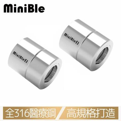 HerherS 和荷 MiniBle S 微氣泡起波器 - 標準版 - 兩入組 (8.5折)