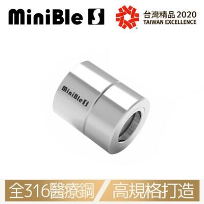 HerherS 和荷 MiniBle S 微氣泡起波器 - 標準版 (7.3折)