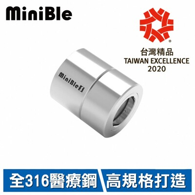 HerherS 和荷 MiniBle S 微氣泡起波器 - 標準版 - 一入組 (7.3折)