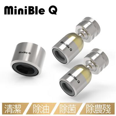 【2+1超值組】MiniBle Q 微氣泡起波器 (2入轉向版+1入M22內牙版) (6.8折)
