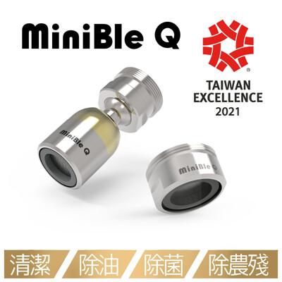 【1+1超值組】MiniBle Q 微氣泡起波器 (1入轉向版+1入M24外牙版) (6.3折)