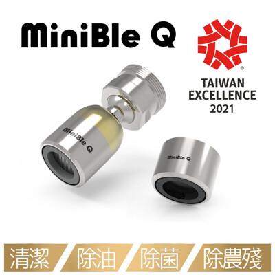 【1+1超值組】MiniBle Q 微氣泡起波器 (1入轉向版+1入M22內牙版) (6.3折)