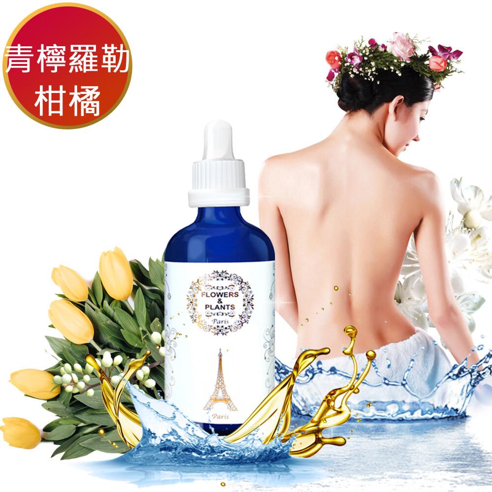 愛戀花草青檸羅勒+柑橘-按摩護膚精油 30mlx2
