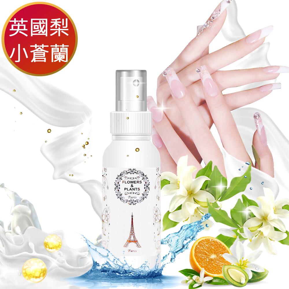 愛戀花草英國梨+小蒼蘭乾洗手-花香酒精淨菌保濕液 100mlx3