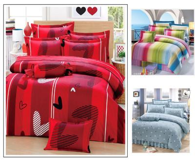 【賴床趣】純棉兩用被五件式床罩組(標準雙人) (5.7折)