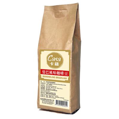 casa卡薩嚴選特調咖啡豆 經典曼巴風味 (454g/袋) (4折)