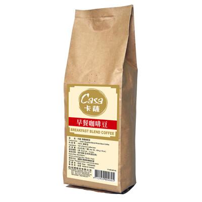 casa卡薩嚴選特調咖啡豆 早餐咖啡豆風味 (454g/袋) (6.3折)