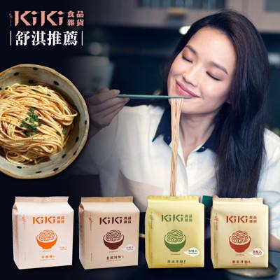 舒淇推薦-KiKi食品雜貨-KiKi拌麵
