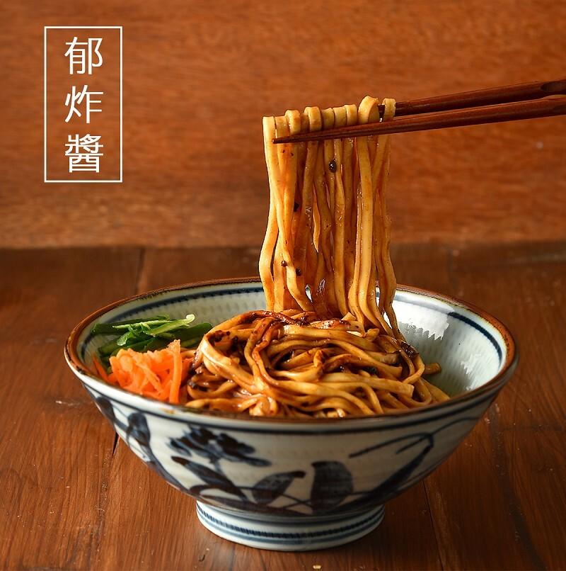 小夫妻拌麵郁炸醬乾拌麵 4包/入(全素)