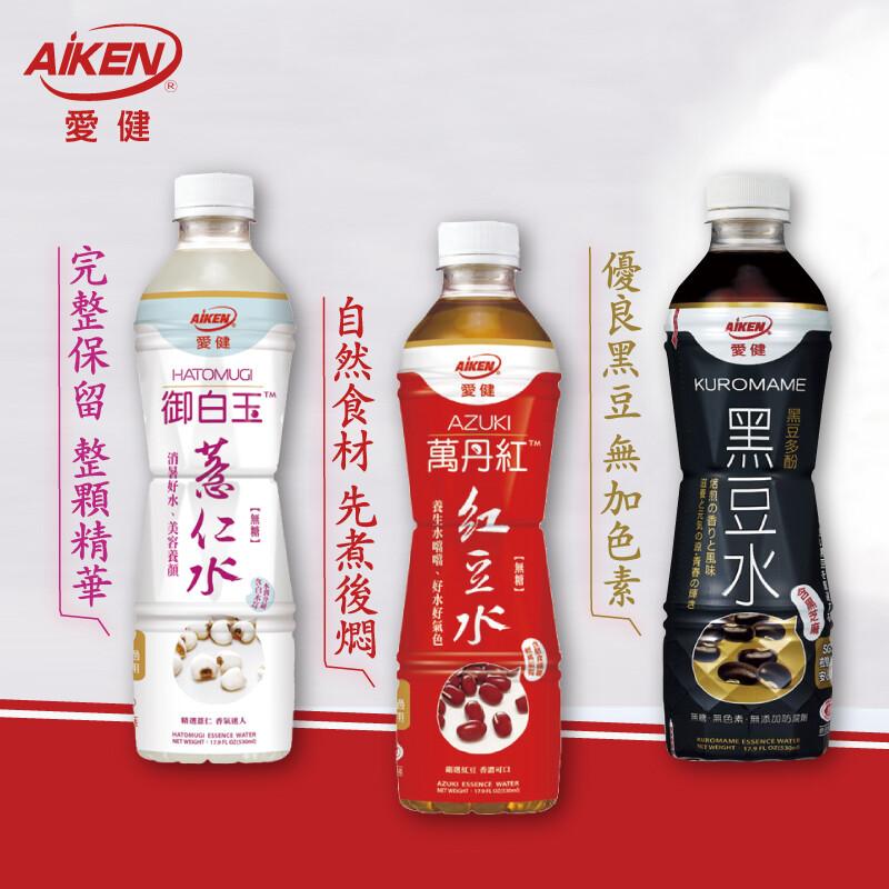 愛健 - 春心茶/萬丹紅紅豆水/御白玉薏仁水/多酚黑豆水/