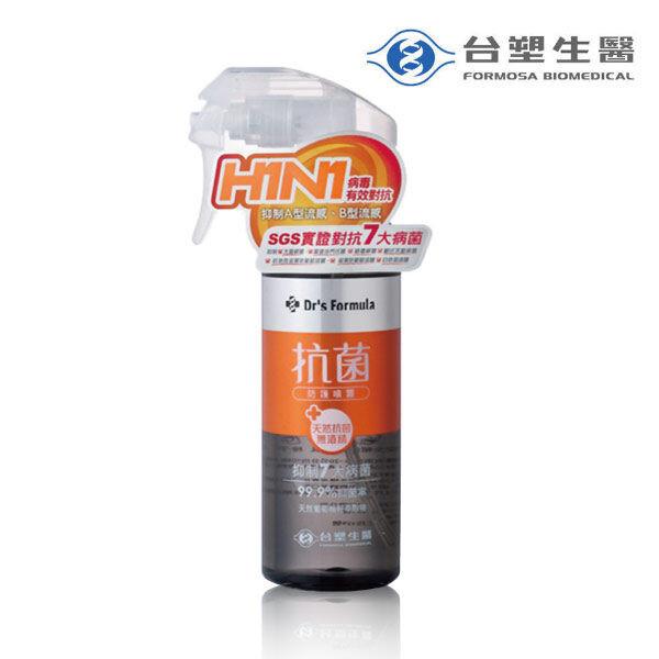 台塑生醫抗菌防護噴霧 255g/瓶