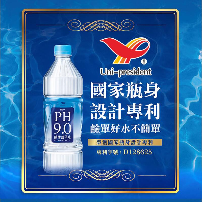 ph9.0鹼性離子水800mlx20入/箱(吃美食別忘了顧體質)