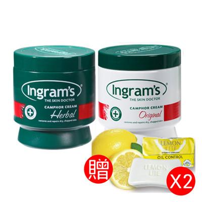 【買1送1再贈2】英格朗 康活護膚霜草本500g+原味500g+親膚檸檬皂100gx2 (3.6折)