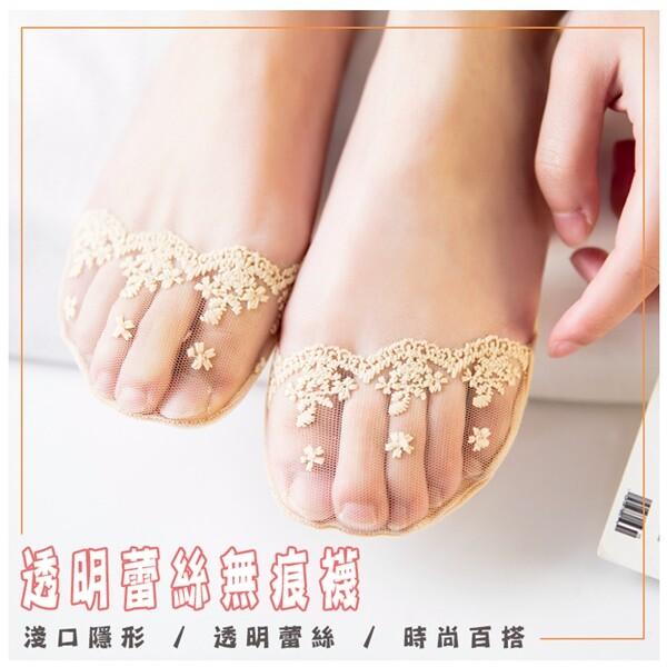 透明蕾絲襪 女短襪 淺口船襪 純色日系 春夏薄款 透氣百搭