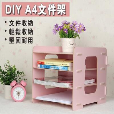 diya4文件架 木質文件架 分類置物架 收納架 書桌置物架 辦公用品 (4.2折)