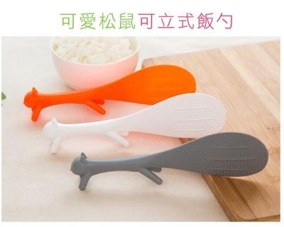 可立式松鼠造型飯勺 飯匙 飯杓 不黏飯勺 (1.9折)
