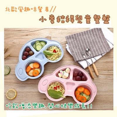 小麥秸稈兒童餐盤吃飯餐盤汽車 兒童餐盤家用寶寶分隔餐具盤子麥秸稈碗湯碗飯碗碗兒童餐