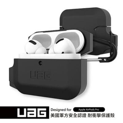 UAG AirPods Pro 耐衝擊防水防塵保護殼-極黑 (5.2折)
