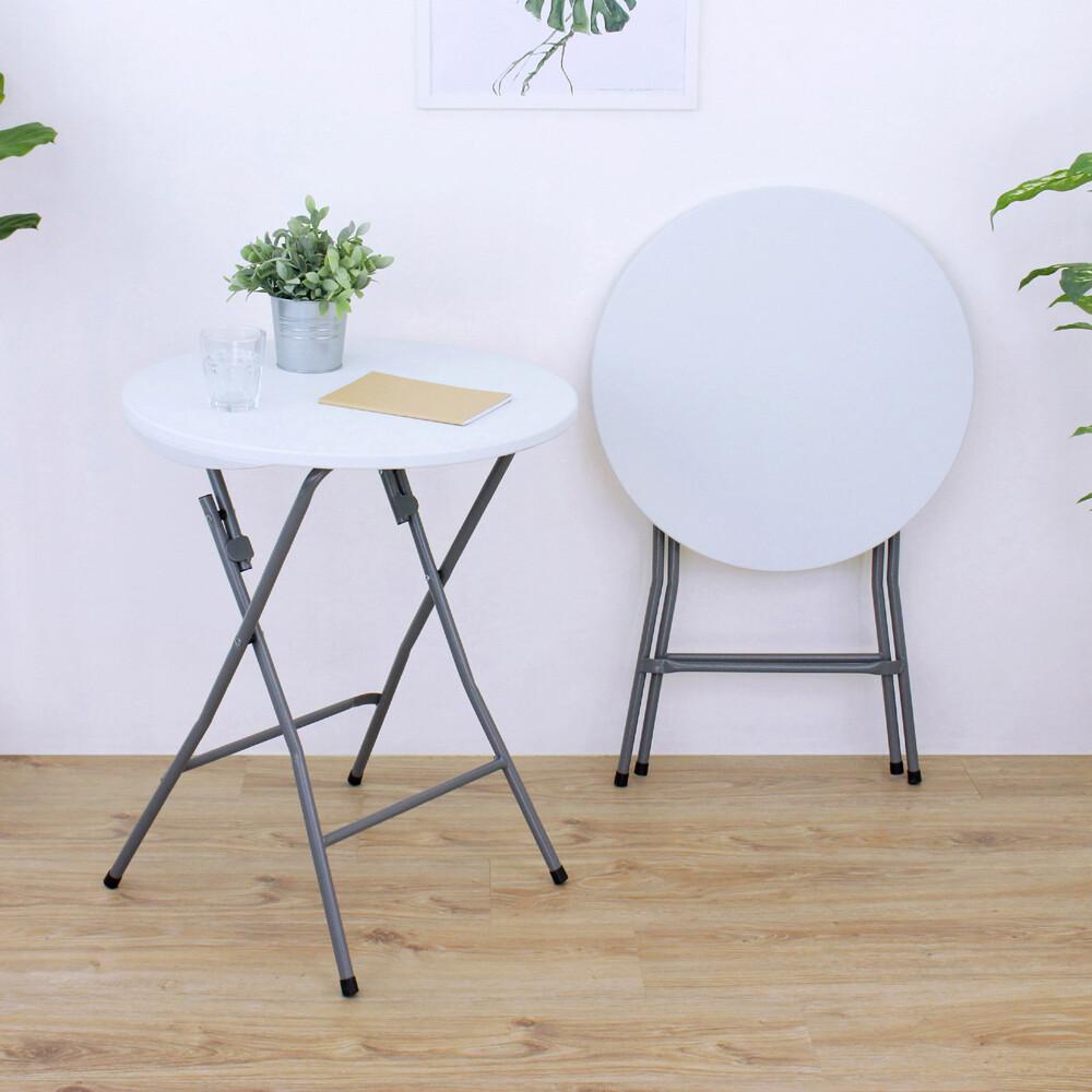 愛家寬61公分-圓形塑鋼折疊桌/露營餐桌/洽談摺疊桌/拜拜折合桌(象牙白色)
