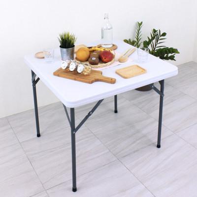 【愛家】寬87公分(桌面厚4.5公分)方形折疊桌/麻將桌/書桌/餐桌/工作桌/露營桌/拜拜桌 (5.1折)