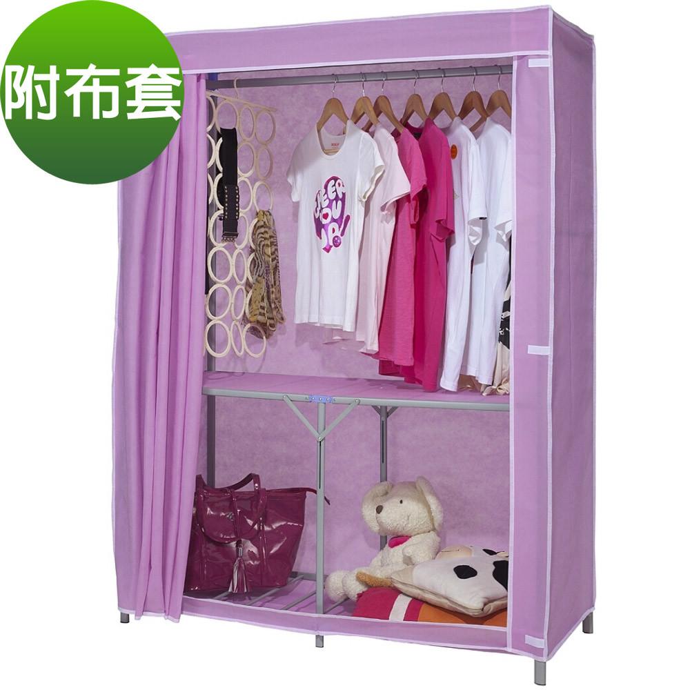 愛家寬110公分-攜帶型折疊式-鐵管吊衣櫥/吊衣架(附全蓋式防塵布套)-4色可選