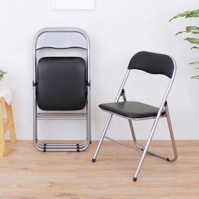 【愛家】室內外橋牌折疊椅/會議椅/工作椅/休閒椅/野餐椅/露營椅/摺疊椅(黑色) (7.2折)