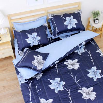 盛情百合[3.5x6.2呎]五件式單人(100%純棉)鋪棉床罩組-深藍色【艾莉絲-貝倫】 (5.1折)
