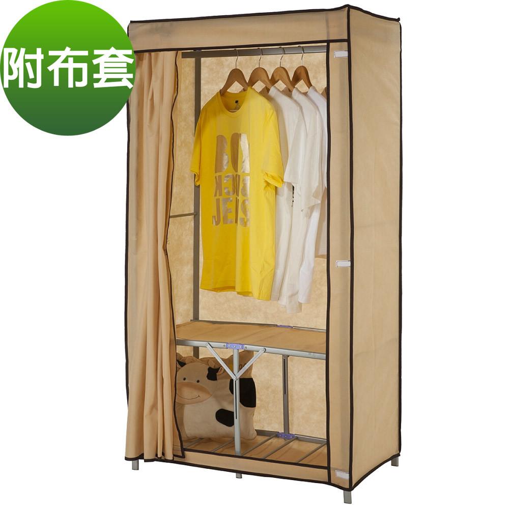愛家寬80公分-攜帶型折疊式-鐵管吊衣櫥/吊衣架(附全蓋式防塵布套)-4色可選