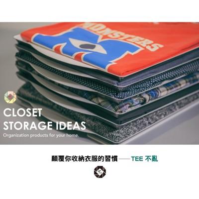 【TEE不亂】衣物疊衣板收納架(12片組) (7折)