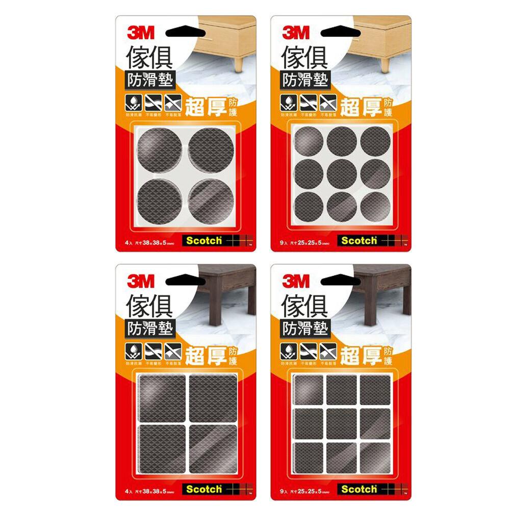 3m scotch 傢俱防滑墊系列-黑色(方形/圓形25mm/38mm)