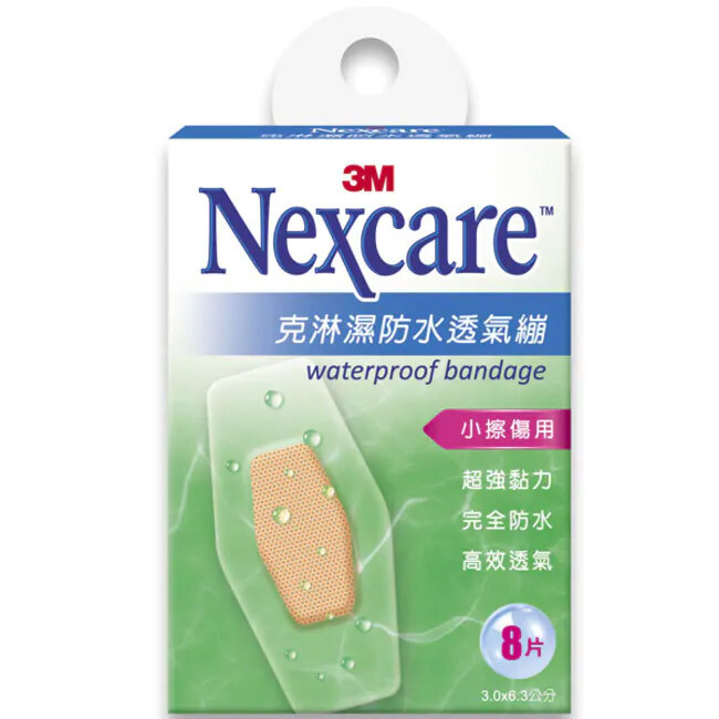3m nexcare 克淋濕防水透氣繃-小擦傷適用 8片包