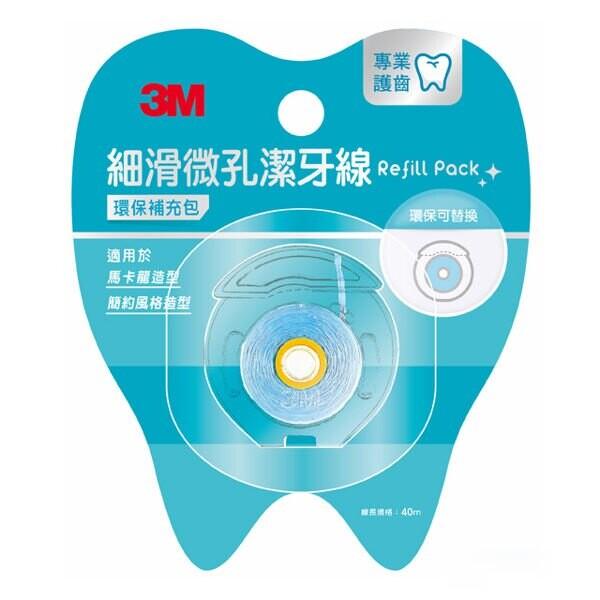 3m 細滑微孔潔牙線-環保補充包單包裝, 40公尺