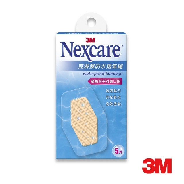 3m nexcare 克淋濕防水透氣繃-膝蓋與手肘適用 5片包