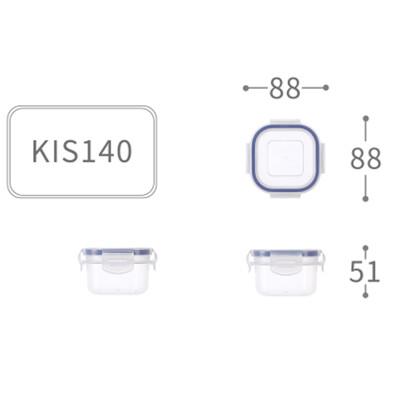 聯府天廚方型保鮮盒 (140ml) kis-140 (2.2折)