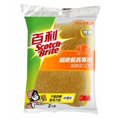 3M 百利 茶杯/細緻餐具專用菜瓜布 小黃海綿菜瓜布-2片裝 41YS-2M (3.3折)