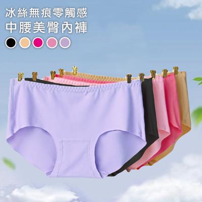 HelloBeauty冰絲無痕零觸感中腰美臀內褲(S-3XL) (2.1折)