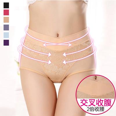 HelloBeauty羅拉之花網紗中腰雙層防漏抗菌生理褲 (1.9折)