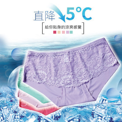 HelloBeauty蜜拉甜心性感冰絲蕾絲無痕內褲 (2.8折)