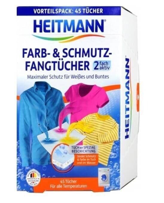 德國heitmann海特先生超潔淨護色魔布45張/盒