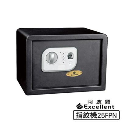 阿波羅 Excellent_e世紀電子保險箱 指紋機25FPN/25x35x26cm/11kg (7.8折)