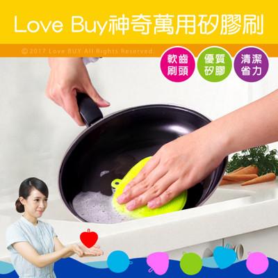 神奇萬用矽膠刷/清潔刷 (4.9折)