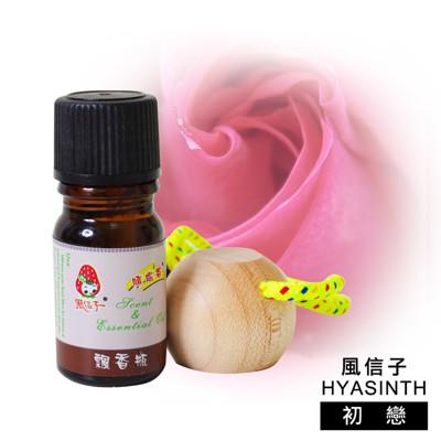 風信子HYASINTH專利香精油芳香/飄香瓶 (5.6折)