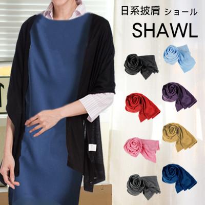 日系透氣清涼遮陽披肩/小外套/圍巾/袖套 (2.8折)