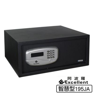 阿波羅 Excellent_e世紀電子保險箱_智慧型195JA/19x43x37cm/10kg (6.7折)