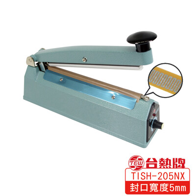 台熱牌 TEW手壓瞬熱式封口機20公分/封口寬度5mm/TISH-205NX (6.6折)